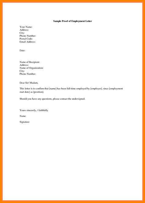 salary confirmation letter request technician salary slip