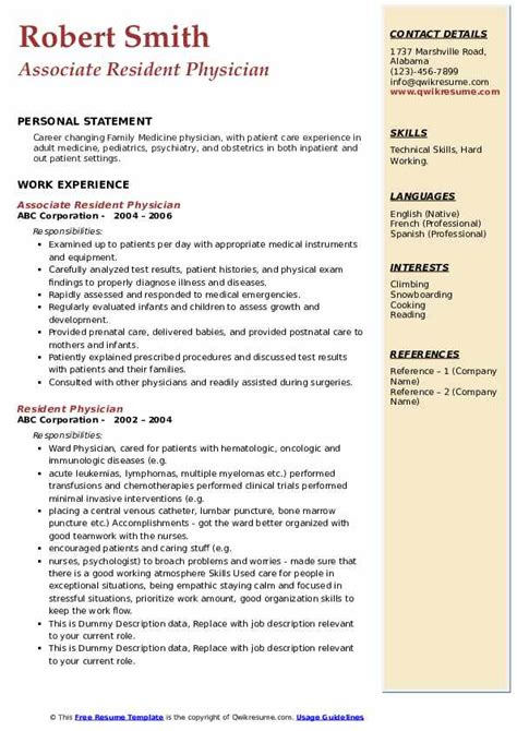 resident physician resume samples qwikresume