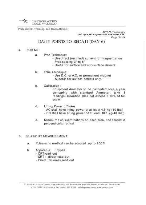 Points-to-recall-api653