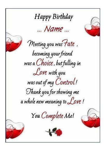 Husband Birthday Wife Card Cards Happy Greeting