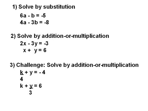 12 best images of hard math equations worksheets 5th