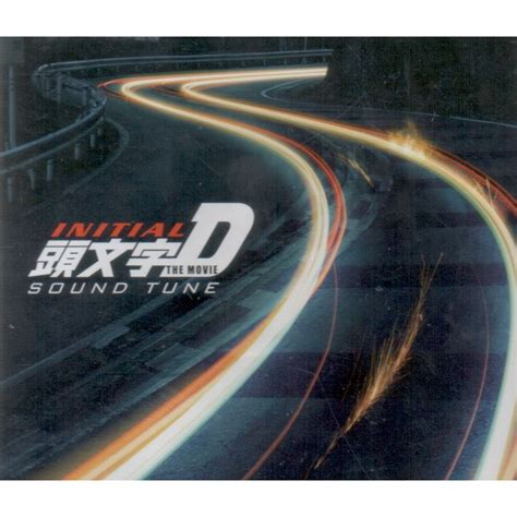 Movie and TV Soundtrack - Initial D Movie Soundtrack [CD+VCD]