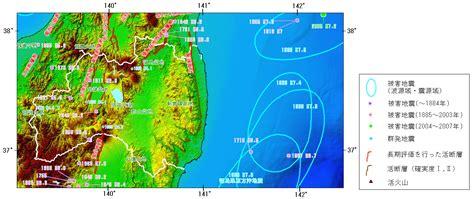 福島 県 地震