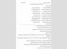 اختبار 2 عربية 1 ج م ع ت