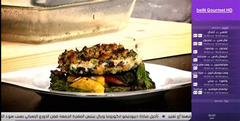 cuisine tv frequence frequency bein gourmet hd تردد قناة الطبخ bein gourmet