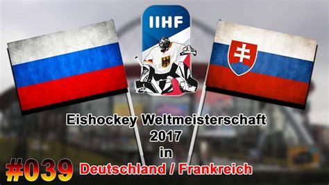 """In riga finden die spiele in der 10.300 zuschauer fassenden """"arena riga statt. EISHOCKEY WM 2017 Deutsch/German #039 - Russland ..."""