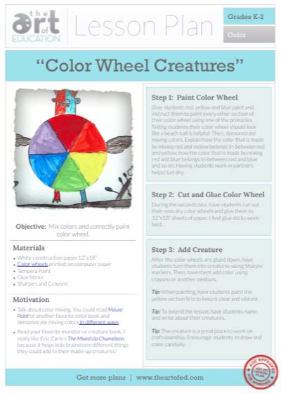 Color Wheel Creatures Free Lesson Plan Download  The Art