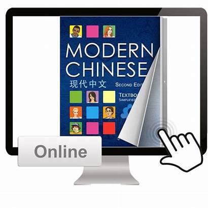 Textbook Chinese Modern 1a 1b Clipart App