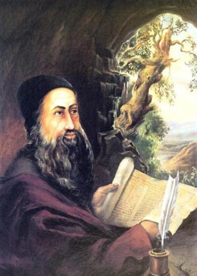 simeon ben yohai aka simon ben yohai  rashbi  rabbi
