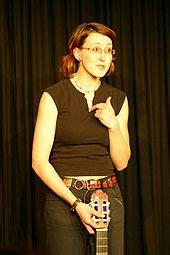 martina schwarzmann wikipedia