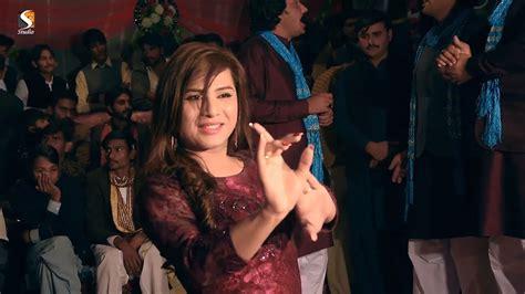 nika jiya dhola pari paro saraiki dance performance piplan