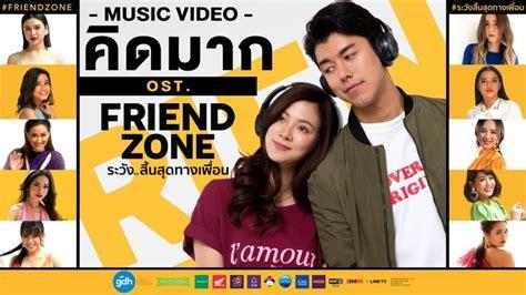 film box office thailand friend zone hiasi bioskop