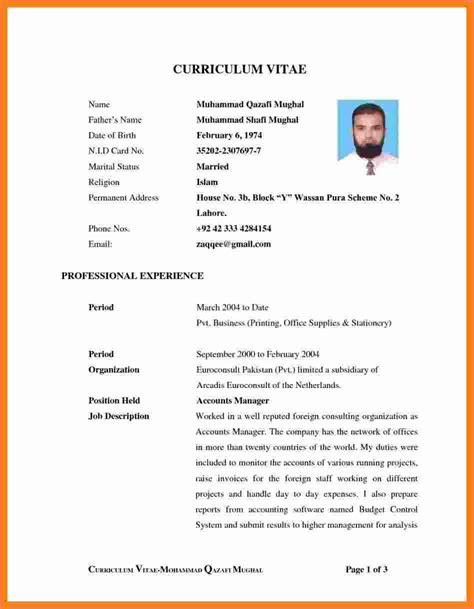 Biodata Format For by Simple Biodata Format For Application World Of Reference