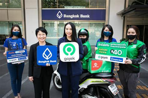 ข่าวธนาคารกรุงเทพ ล่าสุด   RYT9