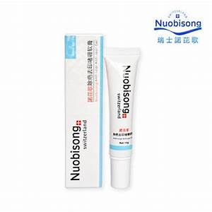 FreeShipping Nuobisong Face Care Acne Scar Removal Cream ...