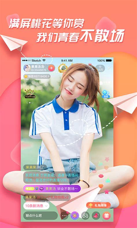 易直播下载app手机版2021最新免费安装-偏玩手游盒子