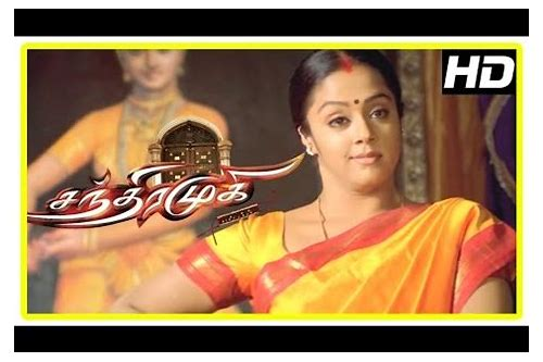 chandramukhi movie download tamilrockers