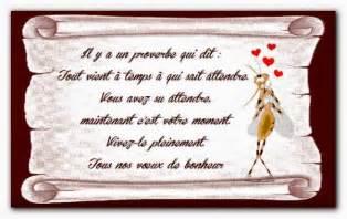 exemple de voeux de mariage modele lettre voeux de bonheur mariage