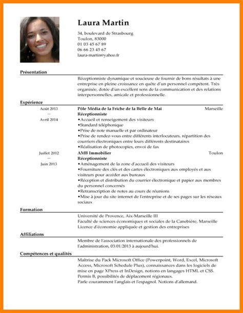 Cv Aide by Exemple De Cv D Aide Soignante Lettre De Motivation