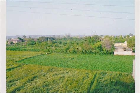 Village Seem