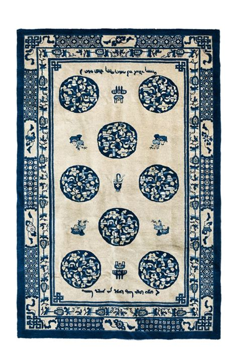 asta tappeti particolare tappeto cinese xix secolo asta tappeti