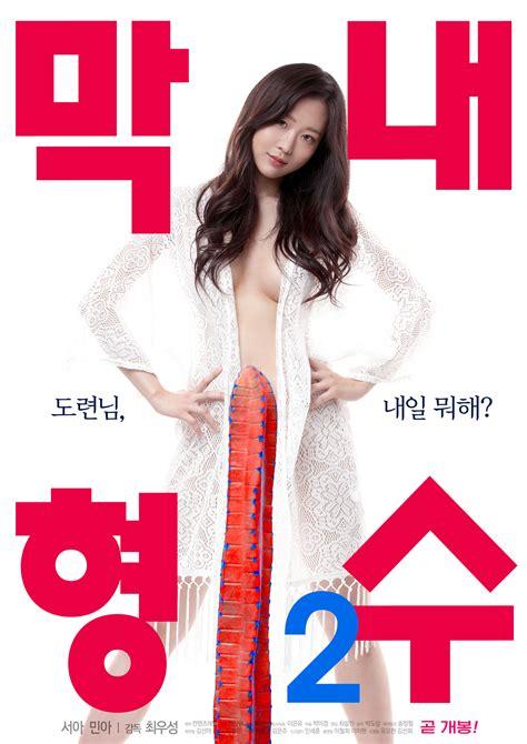 성인 아하아이디어 Tv영화