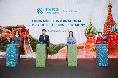 china mobile ltd build russia china information high way and experience new