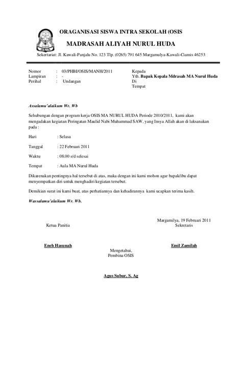 contoh surat edaran rapat surat