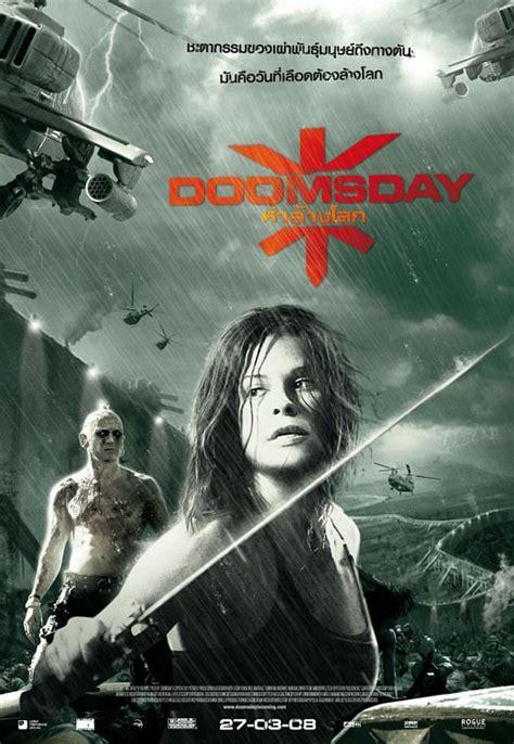 doomsday film  ecranlargecom