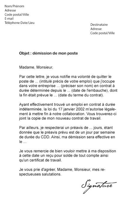 modele de lettre de demission cdd lettre de d 233 mission standard cdd mod 232 le de lettre