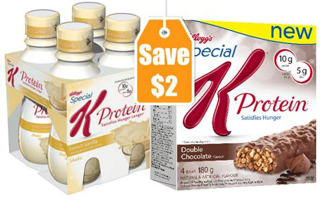 coupons for special k breakfast shakes