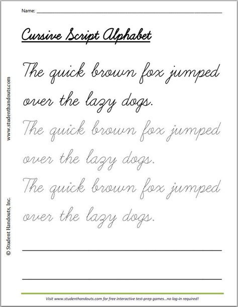 brown fox cursive writing practice worksheet