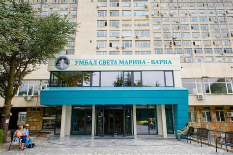 The degree and the licensing are recognized in all european union countries and abroad. Medical University Varna - Study medicine in Bulgaria MU ...