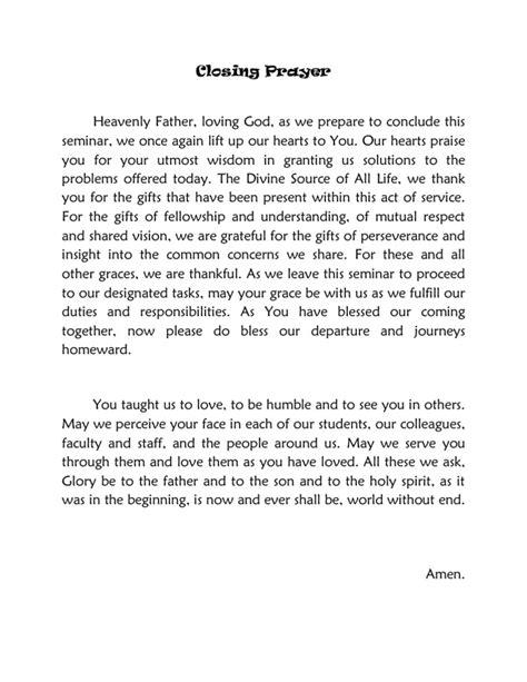 cloaing prayer for christmas progeamme closing prayer for seminar