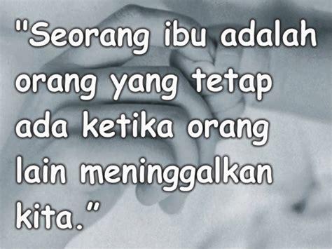 kata mutiara  hari ibu mothers day apihyayan blog