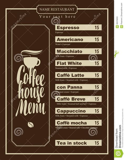 Coffee House Menu For A Price List Vector Illustration