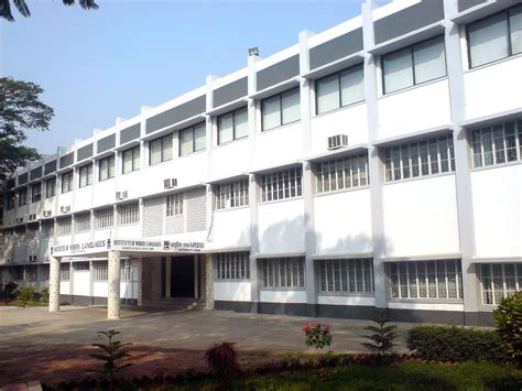 institute of modern institute of modern languages dhaka