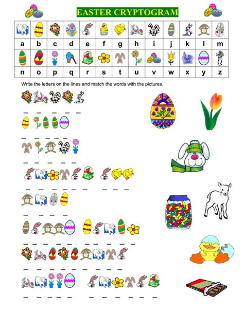 Beanie With Light by Easter Cryptogram Interactive Worksheet