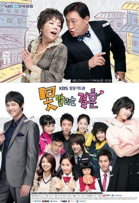 drama fans org index korean drama unstoppable marriage drama korean drama episodes english