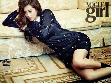 Go Ara Vogue Girl Korea Magazine October 2013 Magazine Photoshoot Actress Models Celebs