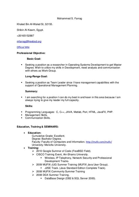resume with a masters in 28 images master resume grad