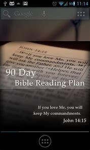 90 day bible reading plan app