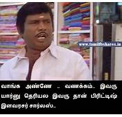 Tamil Funny Photos And Facebook Comments