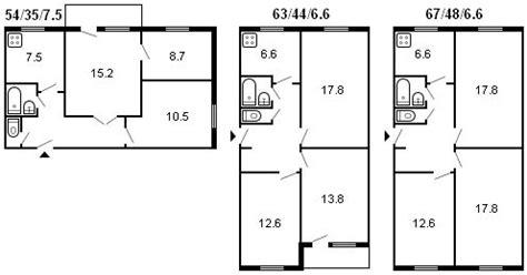 планировки брежневки 2 комнаты кирпичная 1972