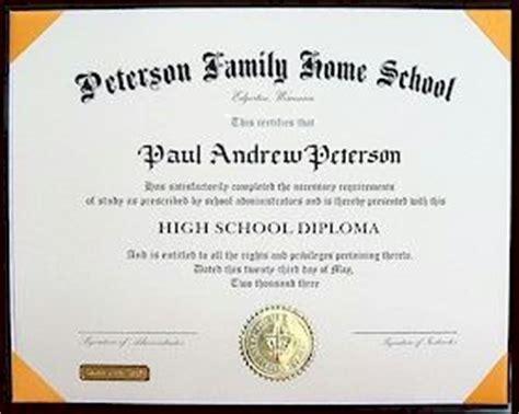 homeschool diploma not back to school custom homeschool diploma giveaway