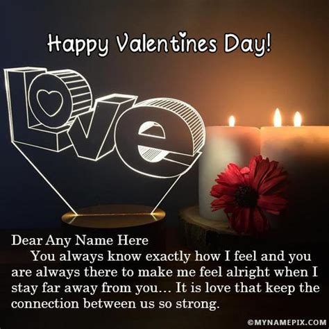Day Images Valentines Day Images With Name