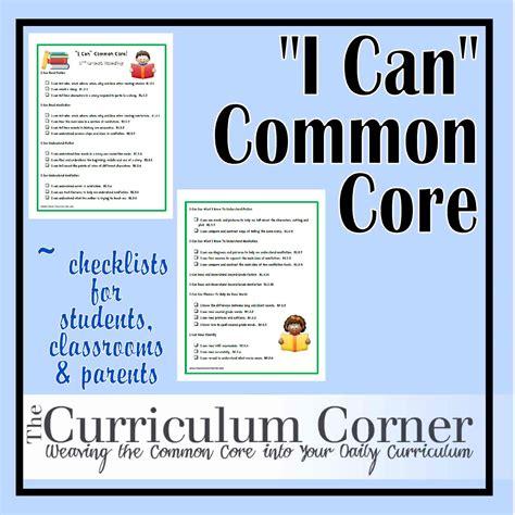 """""""i Can"""" Common Core Third Grade  Common Core Standards, Core Standards And Common Cores"""