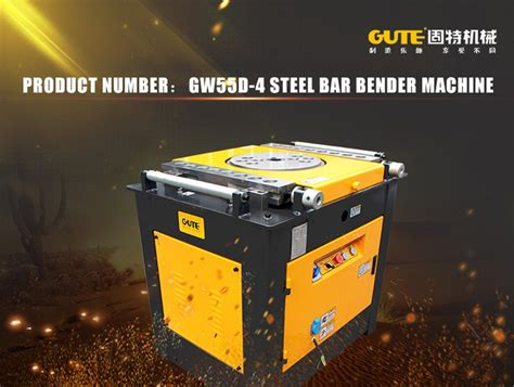 bar bending machine manufacturers  suppliers price gute machinery