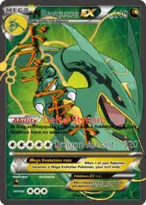 pokemon rayquaza ex mega images