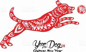 Happy Chinese New Year 2018 Card Year Of Dog stock vector